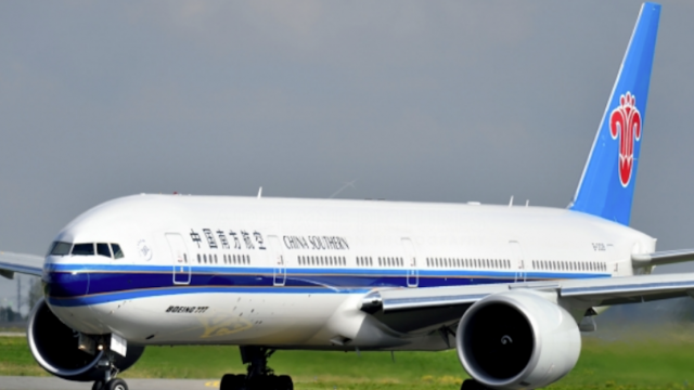 31 de enero 2020, China Southern Airlines